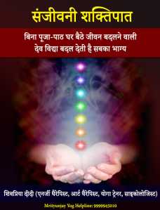 achuk vidhya ad
