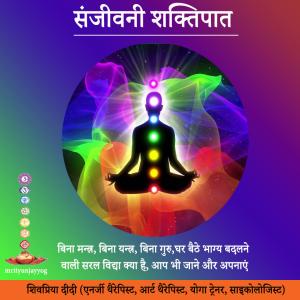 achuk vidhya 13