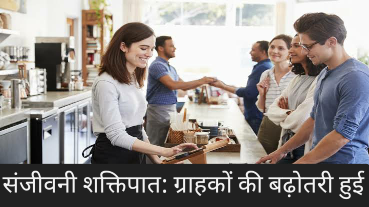 WhatsApp Image 2020-08-20 at 10.26.04 PM