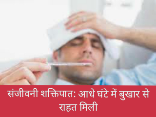 WhatsApp Image 2020-08-20 at 4.09.40 PM